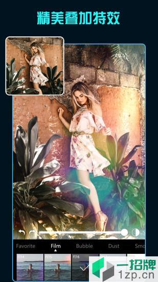 Koloro图片视频LR滤镜调色大师app下载_Koloro图片视频LR滤镜调色大师手机软件app下载