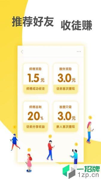 蚂蚁快讯最新版app下载_蚂蚁快讯最新版手机软件app下载