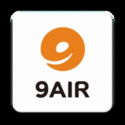 九元航空手机版app下载_九元航空手机版手机软件app下载