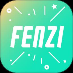 分子-兴趣频道娱乐社区app下载_分子-兴趣频道娱乐社区手机软件app下载