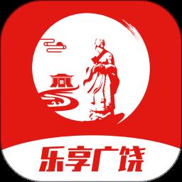 乐享广饶app下载_乐享广饶手机软件app下载