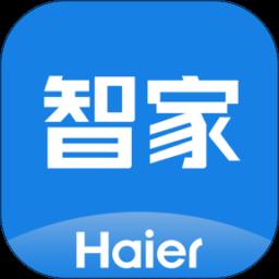 海尔智家app下载_海尔智家手机软件app下载