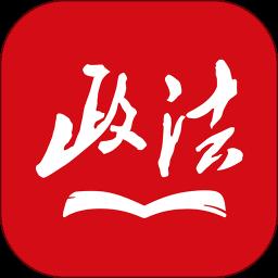 中国政法网院手机版app下载_中国政法网院手机版手机软件app下载