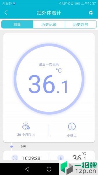 超思健康app下载_超思健康手机软件app下载