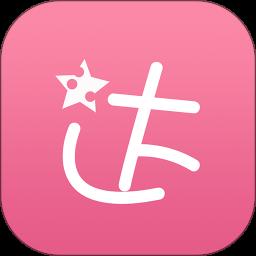 达人魔棒app下载_达人魔棒手机软件app下载