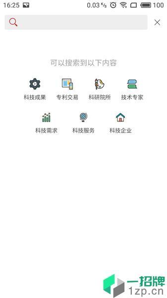 科淘网app下载_科淘网手机软件app下载