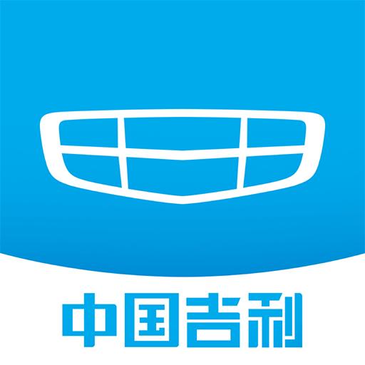 吉利汽车appapp下载_吉利汽车app手机软件app下载