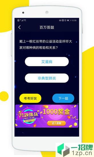 解题大师最新版app下载_解题大师最新版手机软件app下载