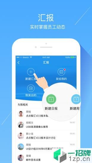 经世云appapp下载_经世云app手机软件app下载