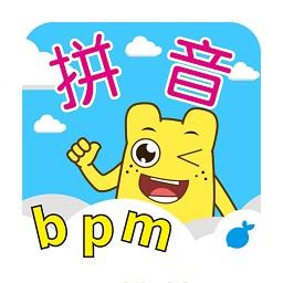 咕力宝宝学拼音声母app下载_咕力宝宝学拼音声母手机软件app下载