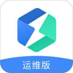 智慧能源运维app下载_智慧能源运维手机软件app下载