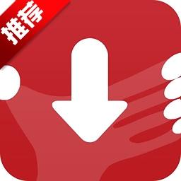 快手下载手机版app下载_快手下载手机版手机软件app下载