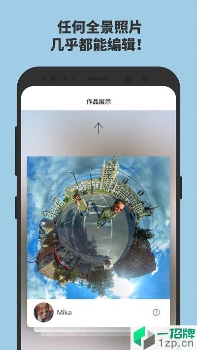 怡可炫app下载_怡可炫手机软件app下载