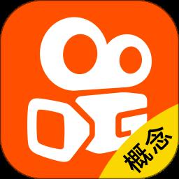 快手概念端(kwai)v2.11.10.88安卓版