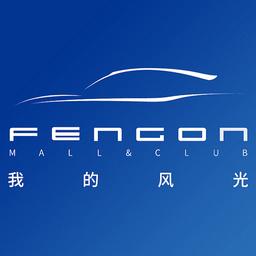 myfengon智能网联系统v1.0.0安卓版
