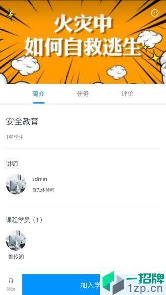 小斗星app下载_小斗星手机软件app下载