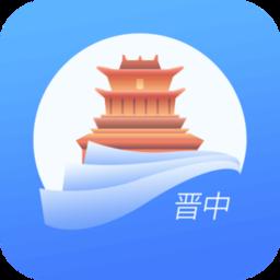 晋中电子市民卡app下载_晋中电子市民卡手机软件app下载