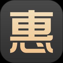 惠优选商城app下载_惠优选商城手机软件app下载