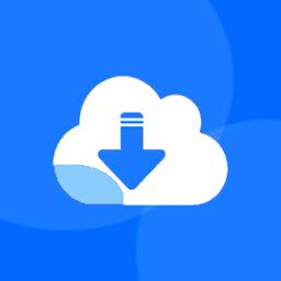 速下云v1.2安卓版