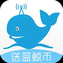 大蓝鲸手机客户端v5.0.1安卓最新版