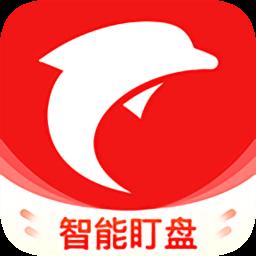 海豚股票appapp下载_海豚股票app手机软件app下载