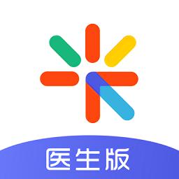 因数工作台最新版app下载_因数工作台最新版手机软件app下载
