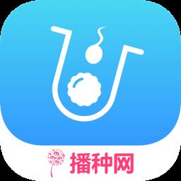 试管婴儿播种网备孕怀孕app下载_试管婴儿播种网备孕怀孕手机软件app下载