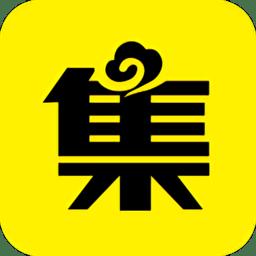 集游社手机版下载_集游社手机版手机游戏下载