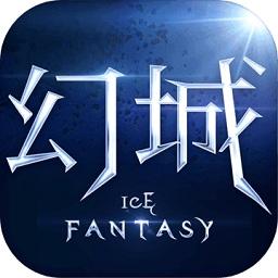 幻城变态版下载_幻城变态版手机游戏下载