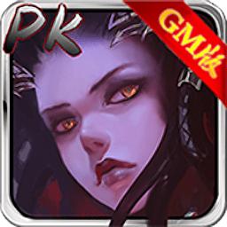 暗黑群侠传GM助手版v1.0.5安卓版