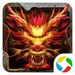 龙族霸业v1.0安卓版