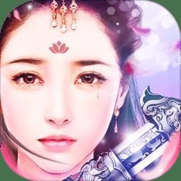 凤凰令手游无限钻石版v3.00.37安卓免费内购版