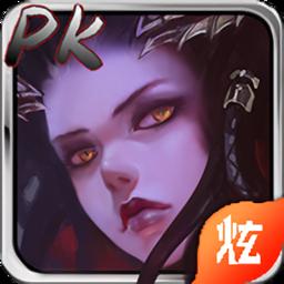 暗黑群侠传满V版v1.0.5安卓版