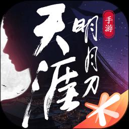 天涯明月刀手游应用宝v0.0.22安卓版
