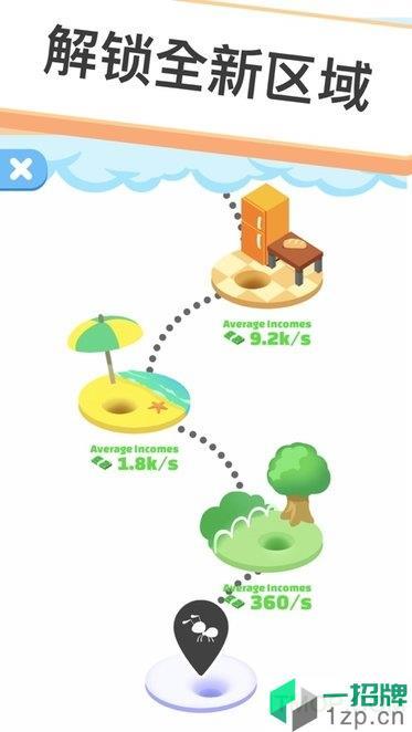 小蚁帝国中文版下载_小蚁帝国中文版手机游戏下载