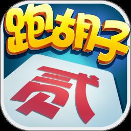 多乐跑胡子最新手机版下载_多乐跑胡子最新手机版手机游戏下载