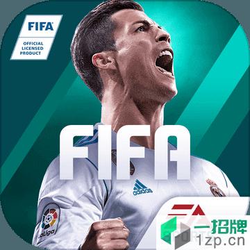 腾讯FIFA足球世界下载_腾讯FIFA足球世界手机游戏下载