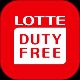 乐天免税店(lottedutyfree)app下载_乐天免税店(lottedutyfree)手机软件app下载