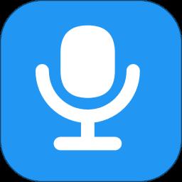 电话录音专家app下载_电话录音专家手机软件app下载