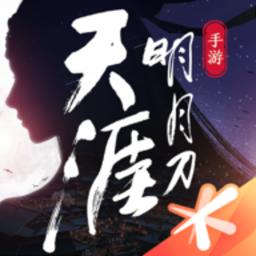 天涯明月刀九游版下载_天涯明月刀九游版手机游戏下载