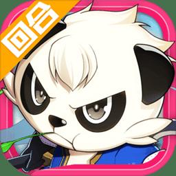驯龙物语oppo客户端下载_驯龙物语oppo客户端手机游戏下载