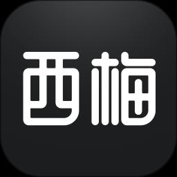 西梅软件app下载_西梅软件手机软件app下载