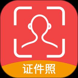 证件照自拍制作app下载_证件照自拍制作手机软件app下载