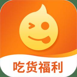 我的零食app下载_我的零食手机软件app下载