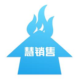 慧销售app下载_慧销售手机软件app下载