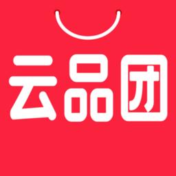 云品团app下载_云品团手机软件app下载