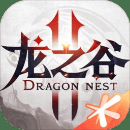 腾讯龙之谷2手游最新版本下载_腾讯龙之谷2手游最新版本手机游戏下载