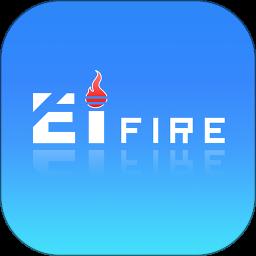 依爱智慧消防app下载_依爱智慧消防手机软件app下载