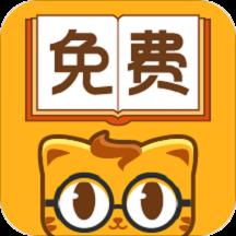 七猫免费小说去广告版app下载_七猫免费小说去广告版手机软件app下载