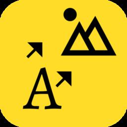 秀字图说-文字转图片app下载_秀字图说-文字转图片手机软件app下载
